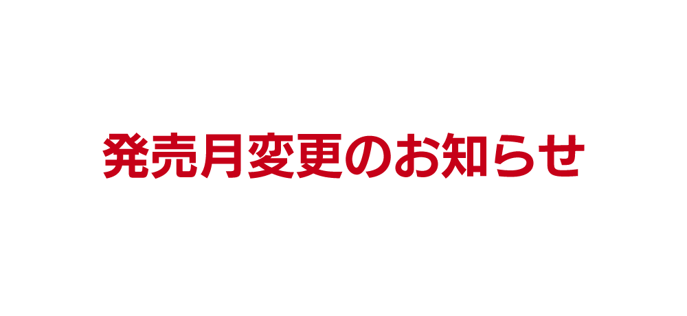 【発売日変更のお知らせ】真・女神転生Ⅲ HD REMASTER ピンズコレクション